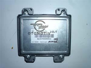Chevrolet Aveo T300  Motor Beyni
