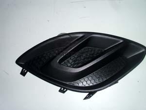 Opel Corsa D Makyajlı Sağ Sis Kapağı sissiz